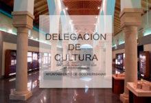 Centro Cultural La Almona en Dos Hermanas