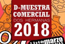 Feria D-Muestra Comercial Dos Hermanas 2018