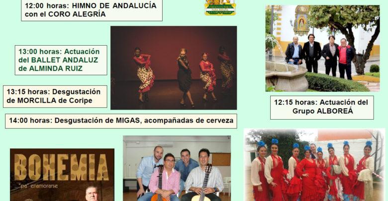 Photo of Día de Andalucía en el CSD Vistazul