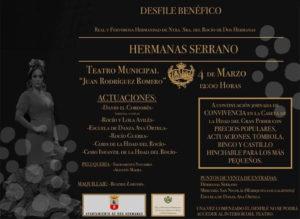 """Desfile de Moda Flamenca """"Hermanas Serrano"""" en el Teatro Municipal"""