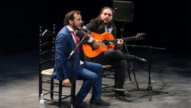 Recital flamenco con Moises Vargas y Niño Seve en Peña Juan Talega