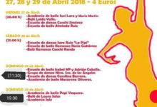 XVI Festival de Academias de Baile Flamenco Ciudad de Dos Hermanas