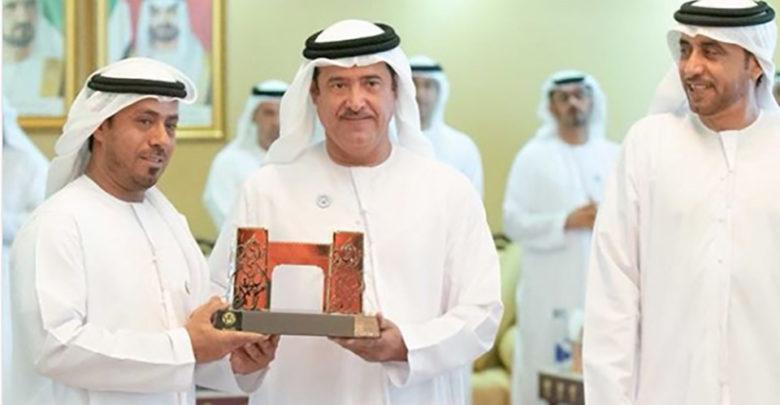 Familia Real de Abu Dhabi