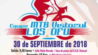 II Cicloturista Ciudad de Dos Hermanas 2018 organizada por el CSD Vistazul