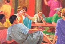 Fiesta Romana en el CSD Vistazul
