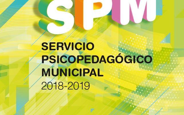 Photo of (SPM) Servicio Psicopedagógico Municipal: Programa  Municipal de Apoyo a la Familia 2018 – 2019