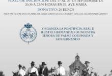 IV Marcha a caballo al Real Santuario de Cuarto