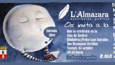 Curso Literario Asociación Poética L'Almazara