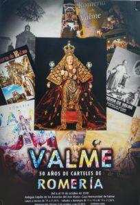 Exposición Valme: 50 años de Carteles de Romería 2018