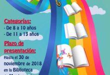 VI Concurso de Cuentos Infantil y Juvenil 2018