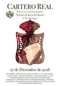 Cartero Real en la Hermandad del Rocío el jueves 27 de diciembre