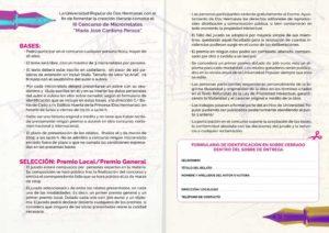 Bases y premios III Concurso de Microrrelatos organizado por la Universidad Popular de Dos Hermanas