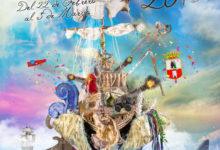 Carnaval de Dos Hermanas 2019