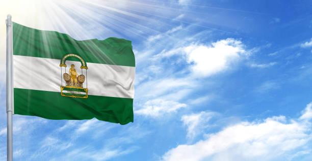 Bandera de Andalucía Día de Andalucía Dos Hermanas