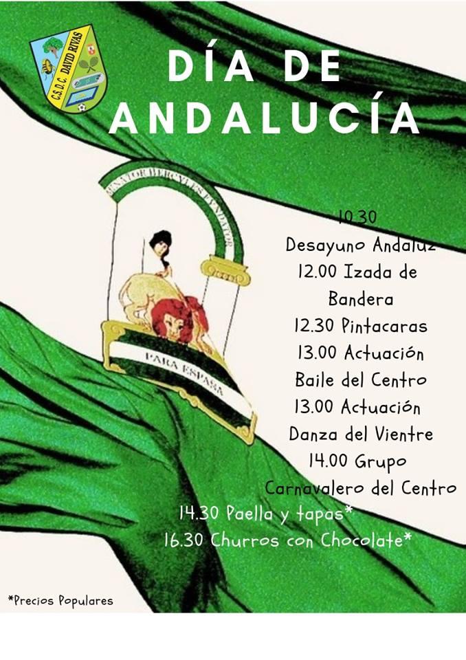 Día de Andalucía en el CSDC David Rivas