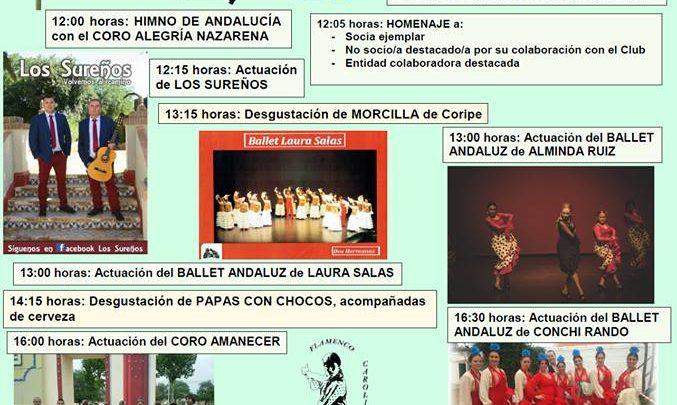 Día de Andalucía en el CSD Vistazul