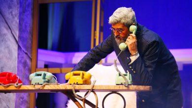 El Buen DIctador Portada de Manu Sánchez en el Teatro Municipal Juan Rodríguez Romero