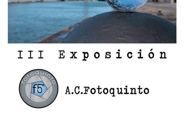 """Photo of Exposición fotográfica """"Once miradas y un solo corazón"""" en la Biblioteca de Montequinto"""