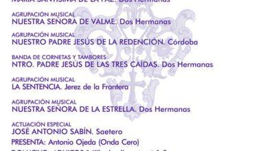 """Photo of XXXII Certamen de Marchas Procesionales """"Ciudad de Dos Hermanas"""" en el Auditorio Municipal """"Los del Río"""""""