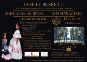 Desfile de trajes de flamenco benéfico por las Hermanas Serrano en el teatro Municipal JRR