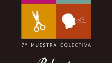 7ª Muestra Colectiva de la Asociación Bohemia Cultural en el Centro Cultural Biblioteca de Montequinto